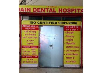 Jain Dental Hospital