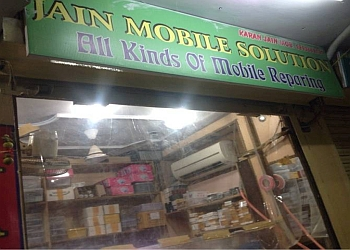Jain Mobile Solution