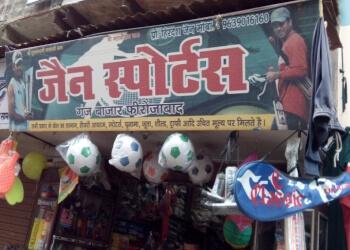 Jain Sports