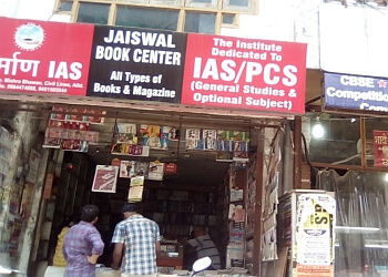 Jaiswal Book Shop