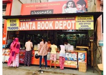 Janta Book Depot