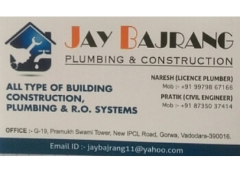 Jay Bajarang Plumbing