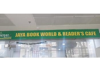 Jaya Book World