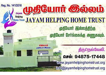 Jayam Helping Home Trust