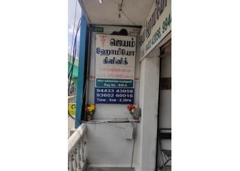 Jayam Homoeo Clinic