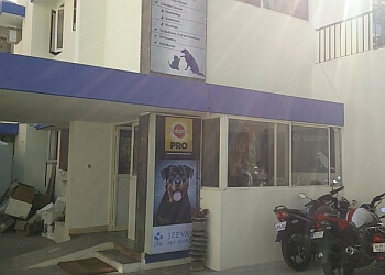 Jeeva Veterinary Clinic