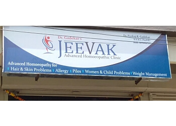 Jeevak Advanced Homoeopathic Clinic