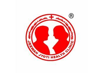 Jeevan Jyoti Health Clinic