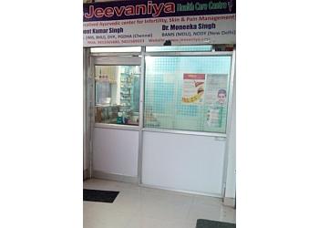 Jeevaniya Ayurveda and Panchkarma Centre