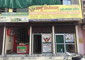 Jhansi Yoga Ayurvedic Center