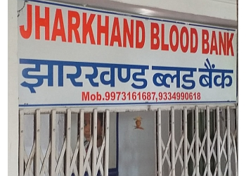 Jharkhand Blood Bank