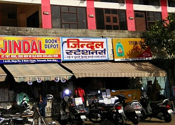 Jindal Stationers and Book Depot
