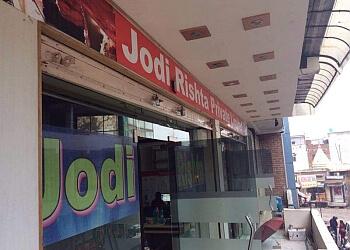 Jodi Rishta Private Limited