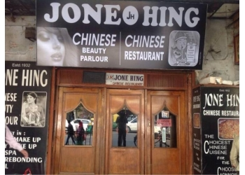 JOHN HING
