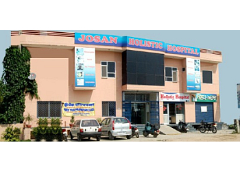 Josan Homeopathic Clinic