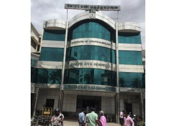 Joseph Eye Hospital