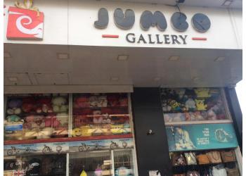 Jumbo Gallery