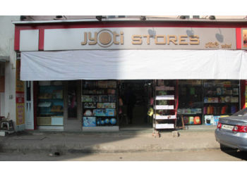 Jyoti Book Centre