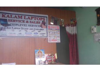 KALAM LAPTOP SERVICE