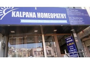 KALPANA HOMEOPATHY