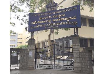 KLE Society's S Nijalingappa College