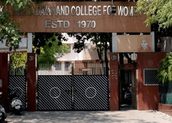 K.L Mehta Dayanand College for Women