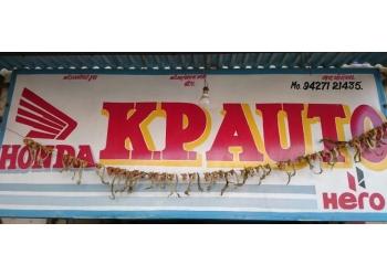 K.P. Auto