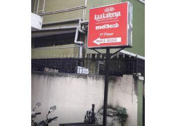 Kaakateeya Marriage Bureau