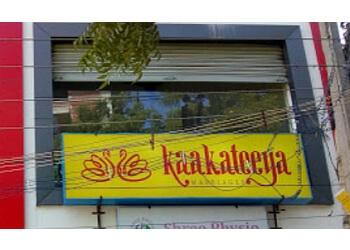 Kaakateeya Marriages