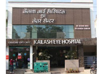 Kailash Eye Hospital & Laser Centre