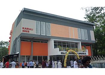 Kairali Sree Nila Theatre