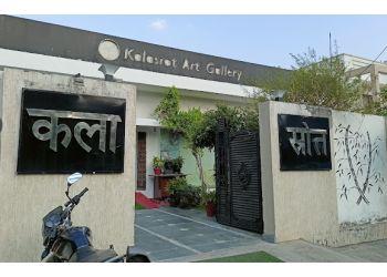 Kala srot Art Gallery
