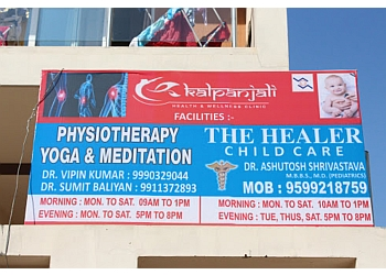 Kalpanjali Physiotherapy Center