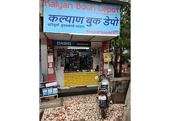 Kalyan Book Depot