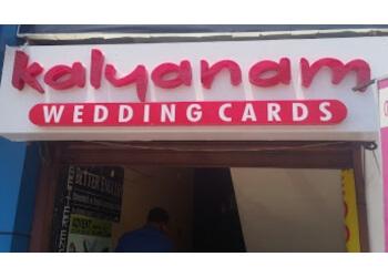 Kalyanam Wedding Cards