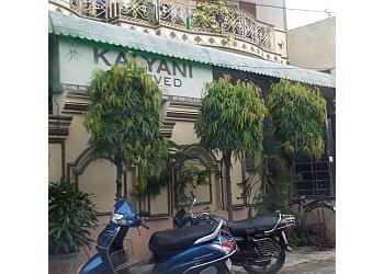 Kalyani Ayurveda