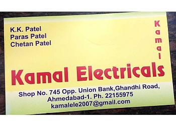 Kamal Electricals