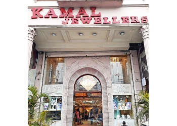 Kamal Jewellers