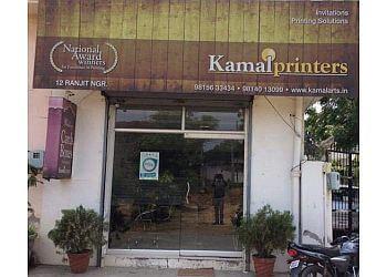 Kamal Printers