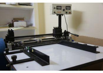 Kamala Printing Press