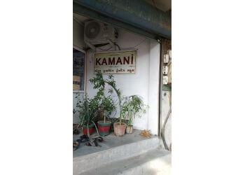 Kamani Driving School