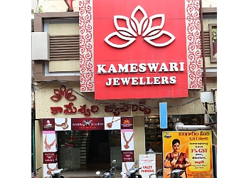 Kameswari Jewellers