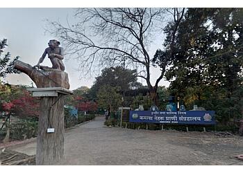 Kamla Nehru Prani Sangrahalay