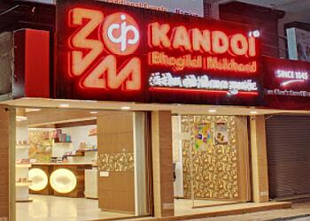 Kandoi Bhogilal Mulchand