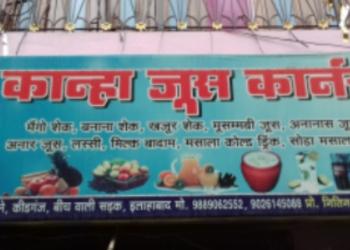 Kanha Juice Center