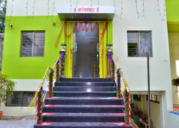Kankayan Ayurved Mahachikitsalaya