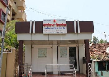 Kantiprabha Ayurvedic Clinic