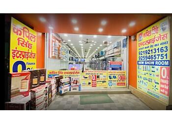 Kapil Singh Enterprises