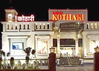 Karan Kothari Jewellers