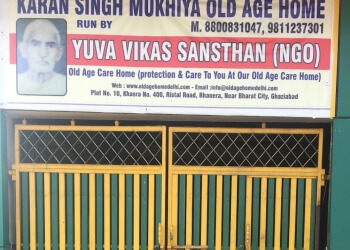 Karan Singh Mukhiya Old Age Home